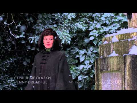 Страшные сказки 2 сезон на киного смотреть онлайн в