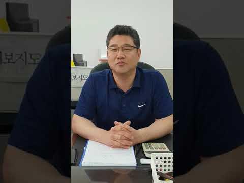 [해와솔] 강양규 부사장의 샘플 섭취 후기.