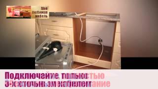 видео Независимый электрический духовой шкаф: отдельно стоящие модели