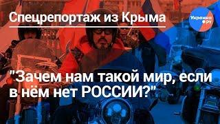 """Байк-шоу """"Ночные волки"""" снова в Крыму!"""