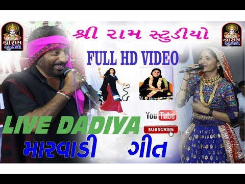 Ghanshyam Zula.. rajestani song marvadi live dandiya ras full HD video