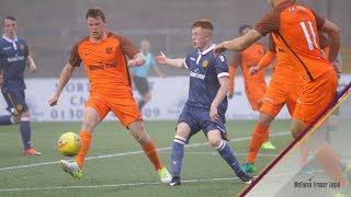 U20s HIGHLIGHTS | Dundee United 2-4 Motherwell