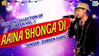 Aaina Bhongadi অইনা ভঙা দি | Assamese Adhunik Geet | Zubeen Garg Old Song | Love Song | RDC Assamese