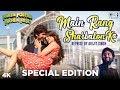 Main Rang Sharbaton Ka Reprise- Phata Poster Nikhla Hero |Arijit Singh |Shahid Kapoor, Ileana D'cruz