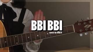 아이유(iu) 삐삐(bbibbi) | 어쿠스틱 커버 (cover By Suzy)