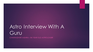 astrology interview with a guru hindi