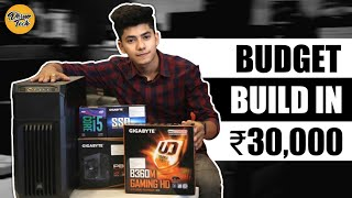 🔥Budget PC Build Under Rs30,000 In Hindi🔥I i5 9th gen, 8gb Ram, 1030gt graphic Card