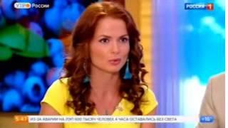 «Россия 1», «Утро России», Капитальный ремонт многоквартирных домов