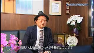 吉田鉄工建設紹介(サンテレビ アサスマ)