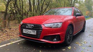 Взял Audi A4 Avant - тяговито, экономично, премиально!