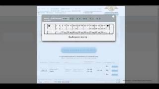 Как купить ЖД билеты в Украине по Интернету(, 2015-04-26T13:49:43.000Z)