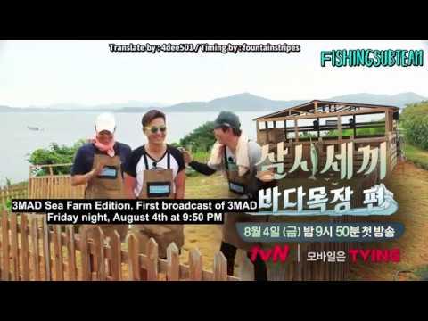 [ENGSUB] 072217 3MAD S4 - Sea Farm preview