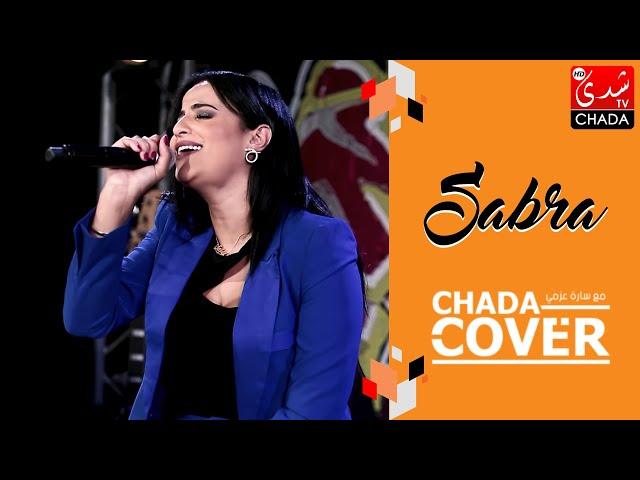 CHADA COVER : SABRA