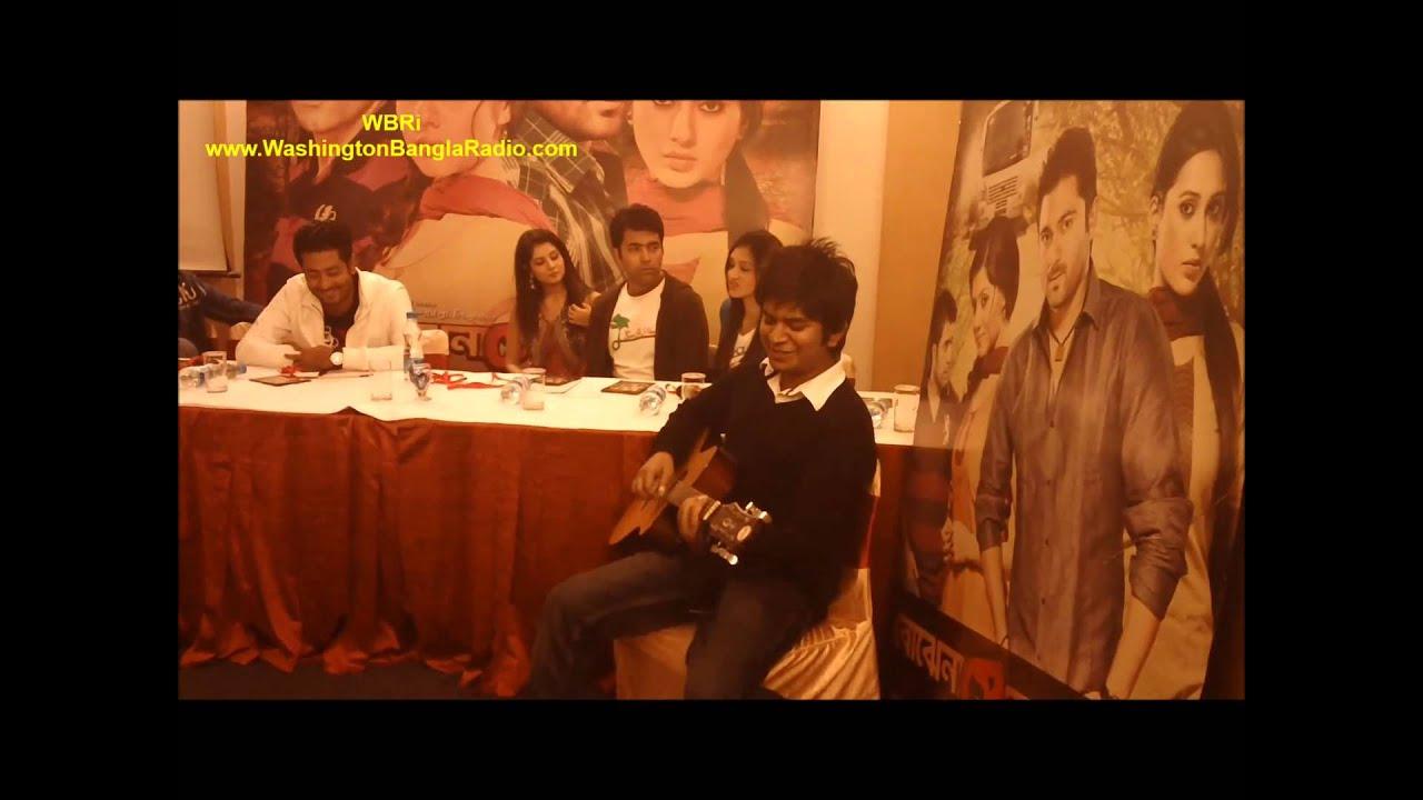 bangla video se