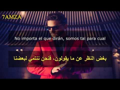 Maluma - Felices Los 4 مترجمة عربي