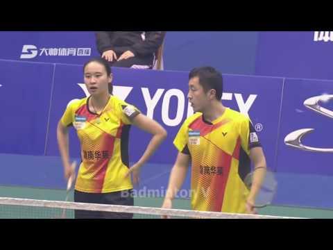 Badminton 2016 2017 CBSL Zhang Wen Bao Yixin vs Liu Cheng Li Yinhui