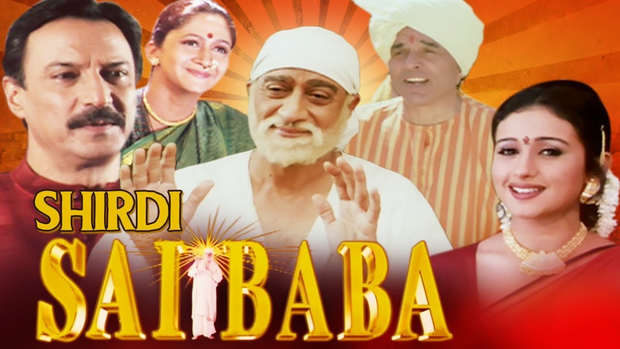 Shirdi Sai Baba Full Movie | Hindi Devotional Movie | Dharmendra Movie | Divya Dutta 2001