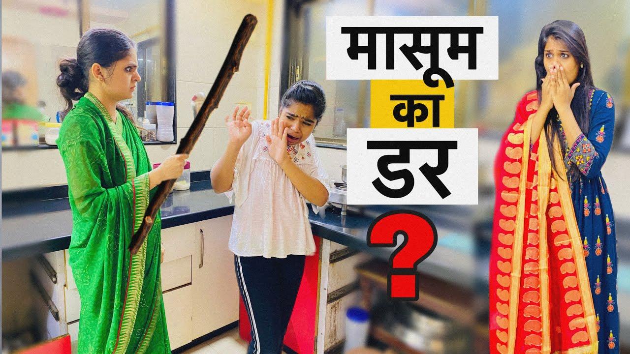 लालची कामवाली और मासूम का डर? || MASOOM KA DAR || Riddhi Thalassemia Major Girl!!!