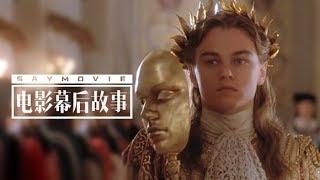 【电影幕后故事】17 不要脸的好处居然这么多!盘点电影经典面具