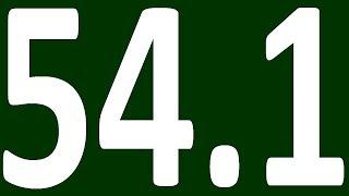 КОНТРОЛЬНАЯ  АНГЛИЙСКИЙ ЯЗЫК ДО ПОЛНОГО АВТОМАТИЗМА С САМОГО НУЛЯ  УРОК 54 1 УРОКИ АНГЛИЙСКОГО ЯЗЫКА