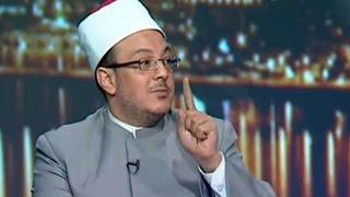أخبار اليوم |تصريحات الشيخ ميزو
