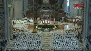 Eucharystia pod przewodnictwem Ojca Świętego Franciszka z Bazyliki Św. Piotra w Watykanie