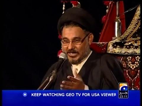 Shahadat e Hazrat Abbas (A.S.) - Maulana Hasan Zafar Jaisi