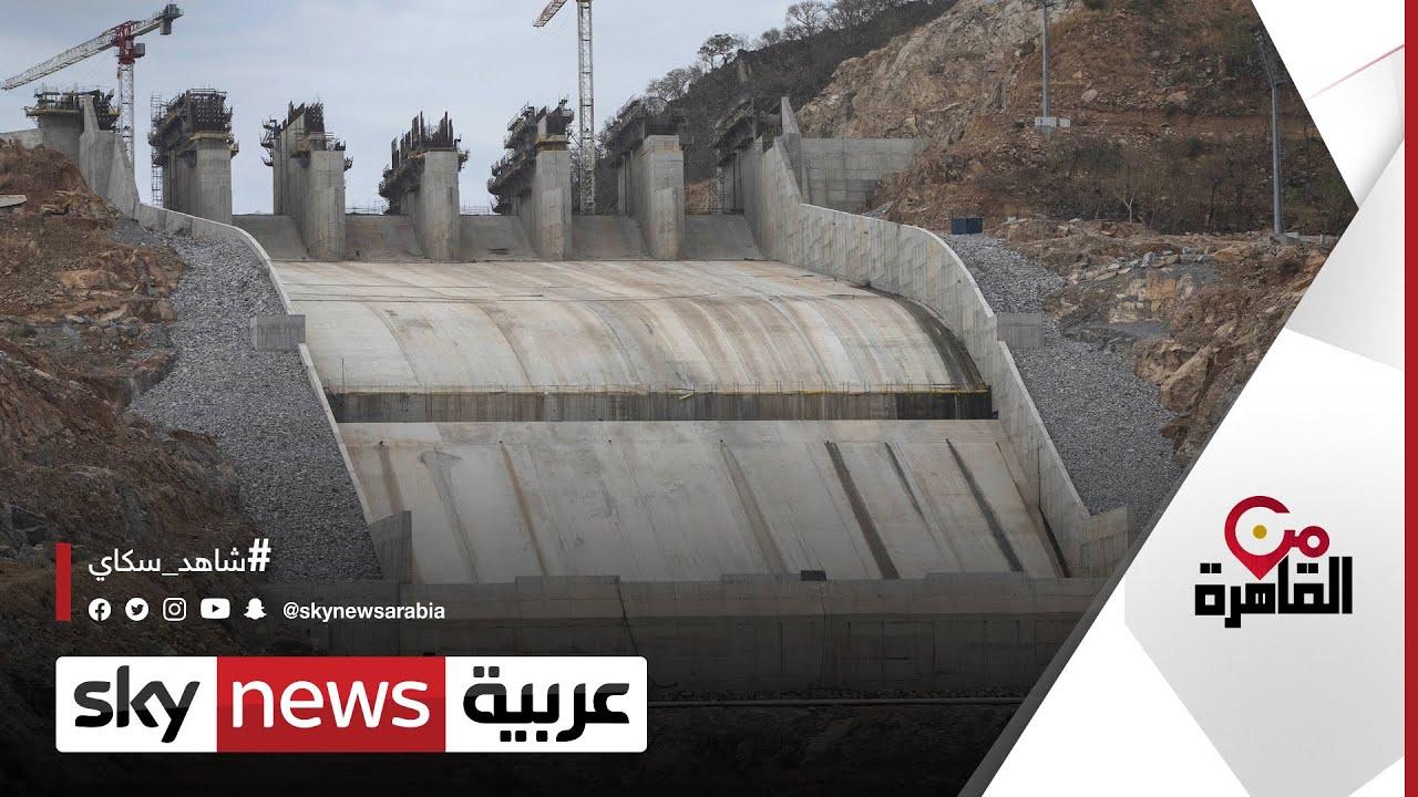مصر والسودان.. تنسيق مستمر بشأن أزمة سد النهضة | من القاهرة  - نشر قبل 9 ساعة