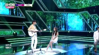 155th clip Yu Seung Woo - You're Beautiful (feat.Louie of geeks) 유승우( Feat  루이 of 긱스) -예뻐서