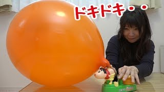 クレヨンしんちゃん とべとべバルーンを巨大風船でやると・・ thumbnail