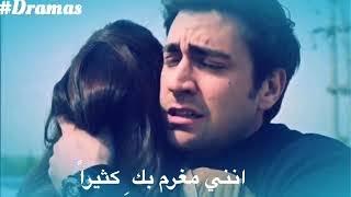 اجمل مشاهد بين ياغيز وهازان Yagiz ve Hazan