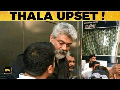 Thala Ajith Upset on Viswasam Set | Viswasam | Siva