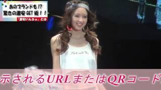 INGNI(イング) 人気商品超速報☆ 【2013 春おしゃれ♪】 Thumbnail