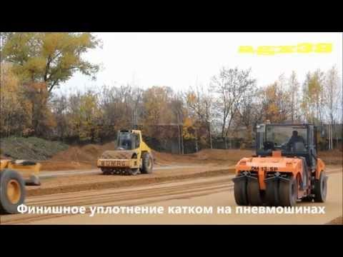 Стабилизация грунта цементом (Soil Stabilization)