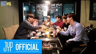 [GOT7ing] EP 01. GOT7 'Meat' ing - Stafaband