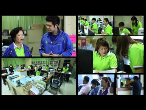 SSO Channel : เปิดบ้านประกันสุข จังหวัดชลบุรี