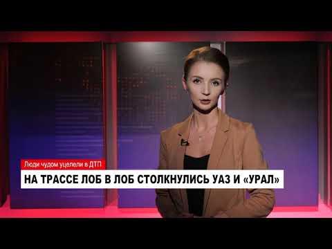20.12.2017 НОЯБРЬСК24:  Новости  Происшествия