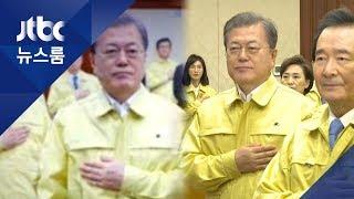 """대통령 사진 조작, 도 넘은 가짜뉴스…민주당 """"법적대응"""" / JTBC 뉴스룸"""