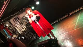 10/21堀江Goldee 【ABOUT】 Twitter:@oku_singer official web site:h...