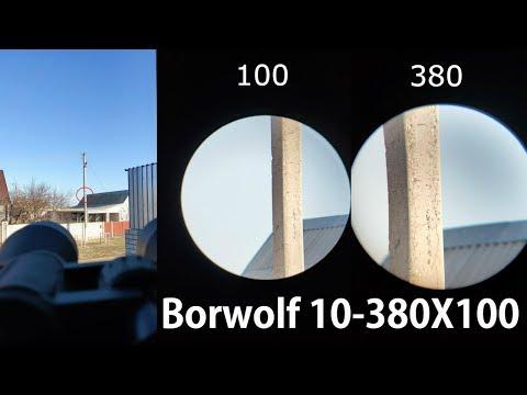 БИНОКЛЬ Borwolf 10 380X100 обзор! Купить бинокль на алиэкспресс!
