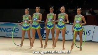 Team Brasil (BRA) - Seniorgroups 13 - Grand-Prix Thiais 2016
