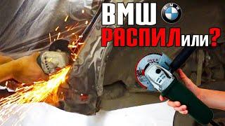 Yana BMW 7 tegirmonni kesib kerak edi. Retreat uchun hech qayerga!
