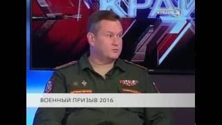 И.С. Калинин в программе «Через край»  куда пойти служить(, 2016-10-13T15:48:43.000Z)