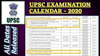 UPSC Examination Calendar - 2020 | IAS Exam Date Pdf Download ||