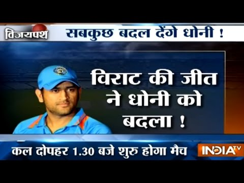 Cricket Ki Baat: Will now come to bat in the upper order, says MS Dhoni