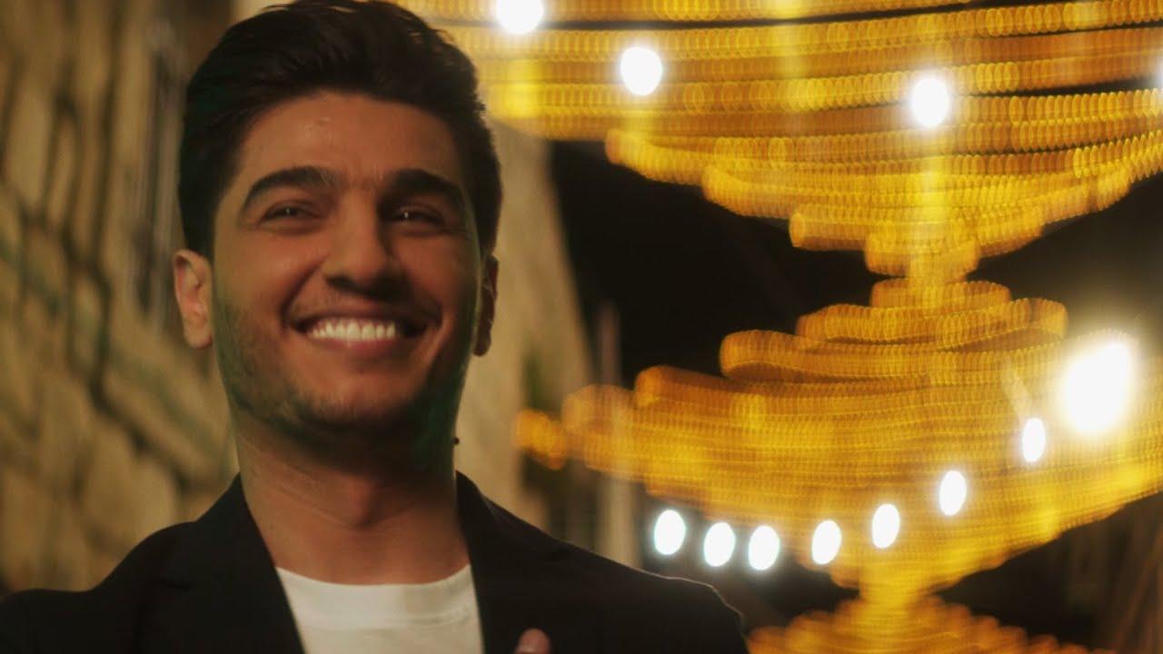 محمد عساف -  امل اصرار حياة - رمضان 2021 - شركة جوال