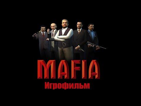 Mafia: The City