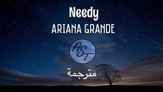 Ariana Grande - Needy   Lyrics Video   مترجمة