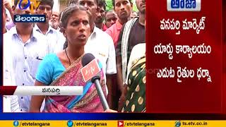Rains Damage Corn Crop in Wanaparthy Market Yard | Farmers Protest