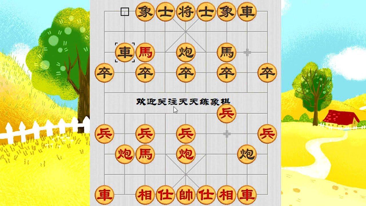 精彩的速胜對局,黑方進炮失誤,紅方簡單獲取優勢【天天練象棋】